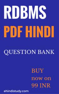 rdbms pdf book