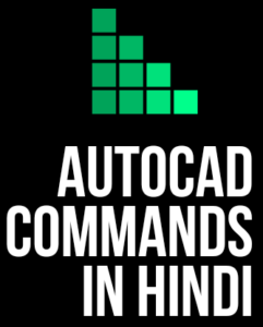 autocad commands in hindi