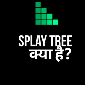 splay tree in hindi