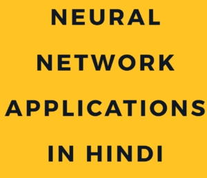 neural networks applications in hindi