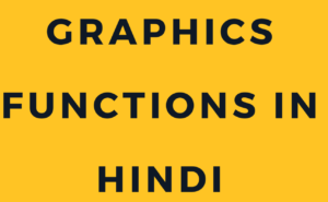 graphics function in hindi